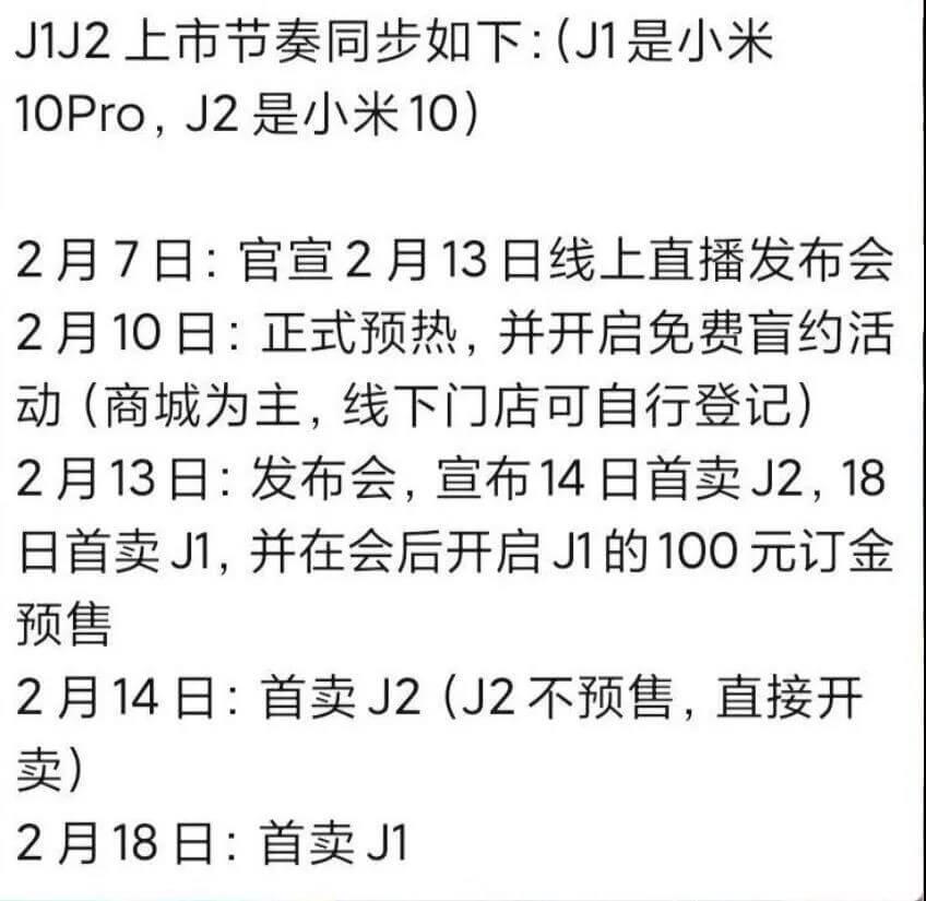 Xiaomi Mi10 Launching Plan