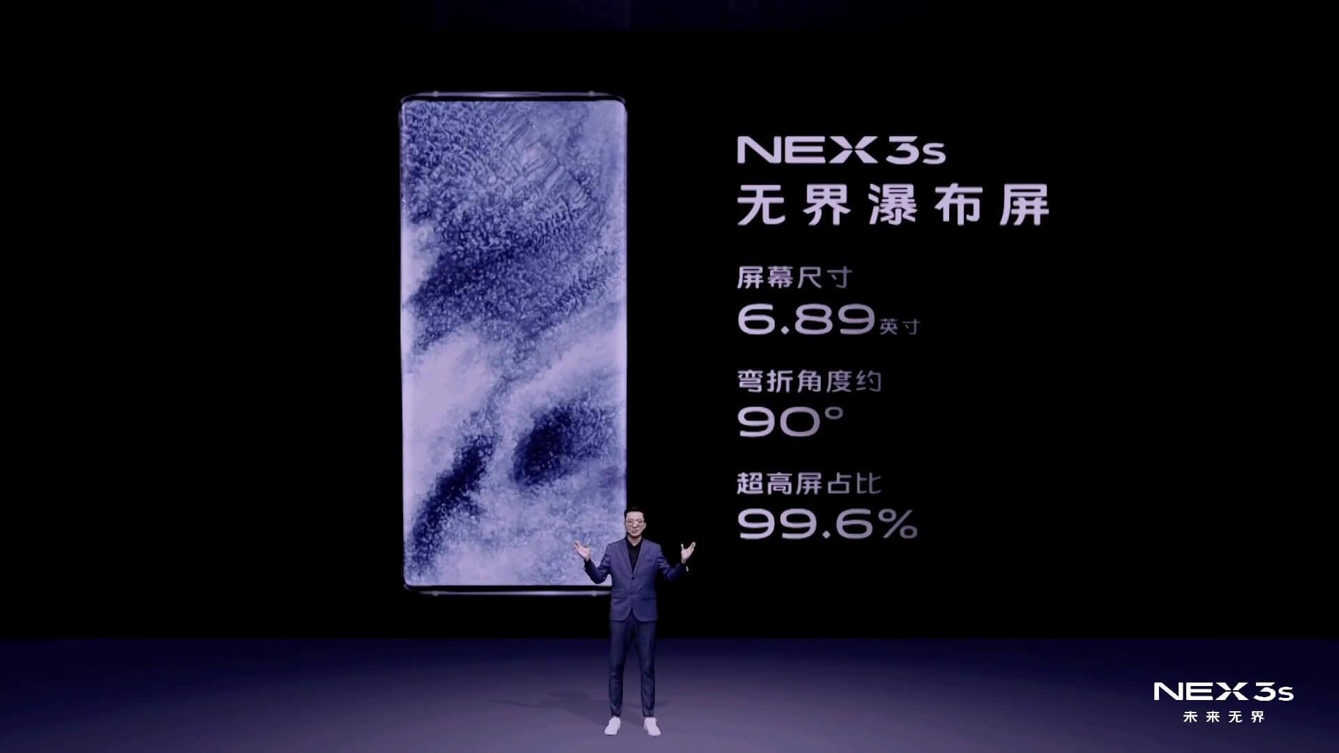 Vivo nex 3s 5g appearance